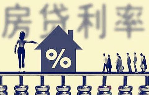 """房贷利率""""换锚""""对实际利率水平影响不大"""