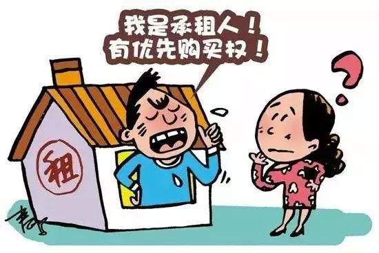 法官提醒租赁长租公寓警惕消费贷陷阱