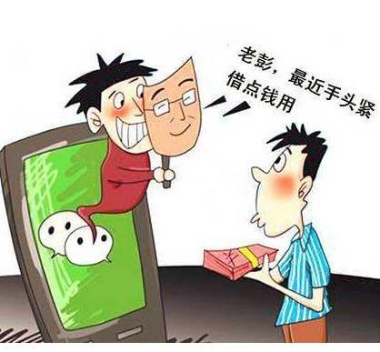 网上售卖微信语音包 律师:有违法风险
