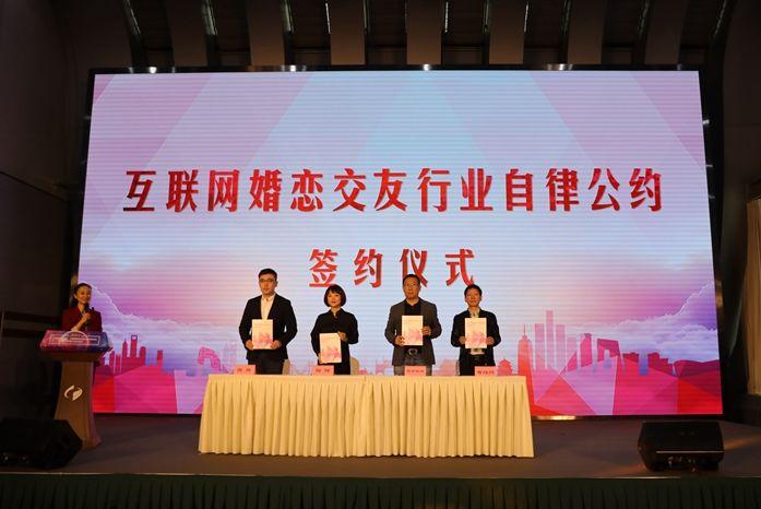 北京朝阳监管局发布两公约 涉及互联网招聘和婚恋交友行业