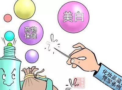 广东省药监局:购买化妆品注意三天祛痘、一次美白等宣传