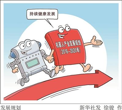 """广东推进""""问诊治病""""工作 建立不合格产品质量""""清零""""制度"""