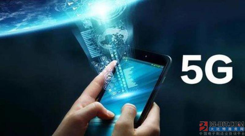 各国携手并肩 应对5G安全挑战