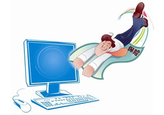 专属网销保险扎堆秀低价 三问低价保险