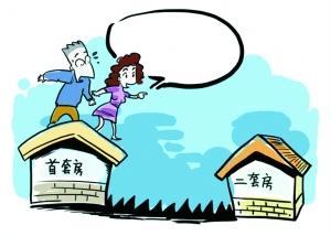 卖个房,咋会惹上官司背上债呢?