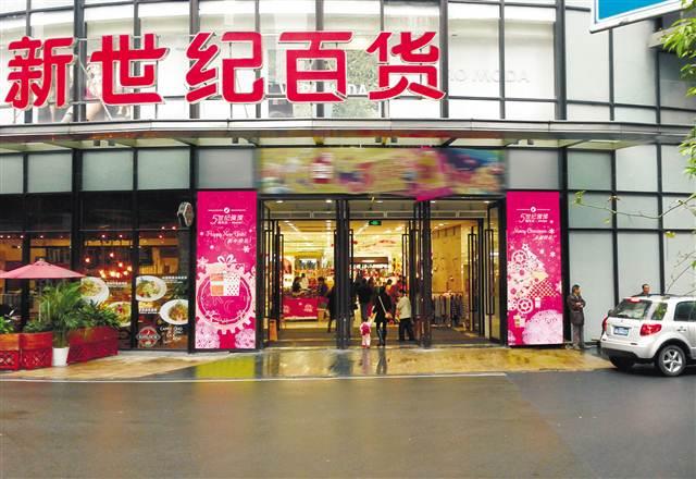 重庆商社新世纪百货月饼被查不合格:内包装未进行消毒