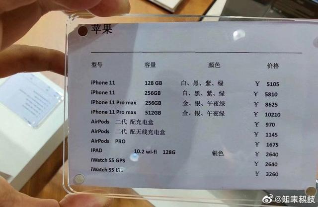 """海南""""免税购""""新政实施 苹果海南免税价格是多少"""