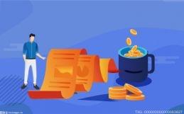 超额存款准备金利率是什么?以此来提高客户对银行的认同