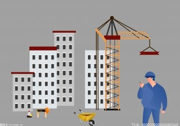 公积金月缴存额调整规定有什么?租房中或房屋装修等情形也可提相应额度