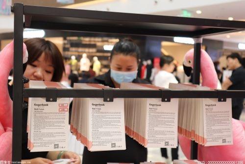 广西启动好物节活动 面向公众传递老字号品牌文化