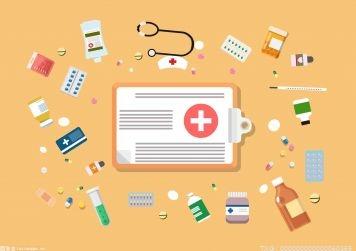 产检可以用医保卡吗?医疗保险报销范围
