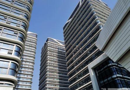 1-9月全国房地产开发投资112568亿元 同比增长8.8%